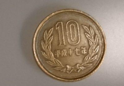 10円玉の消臭剤